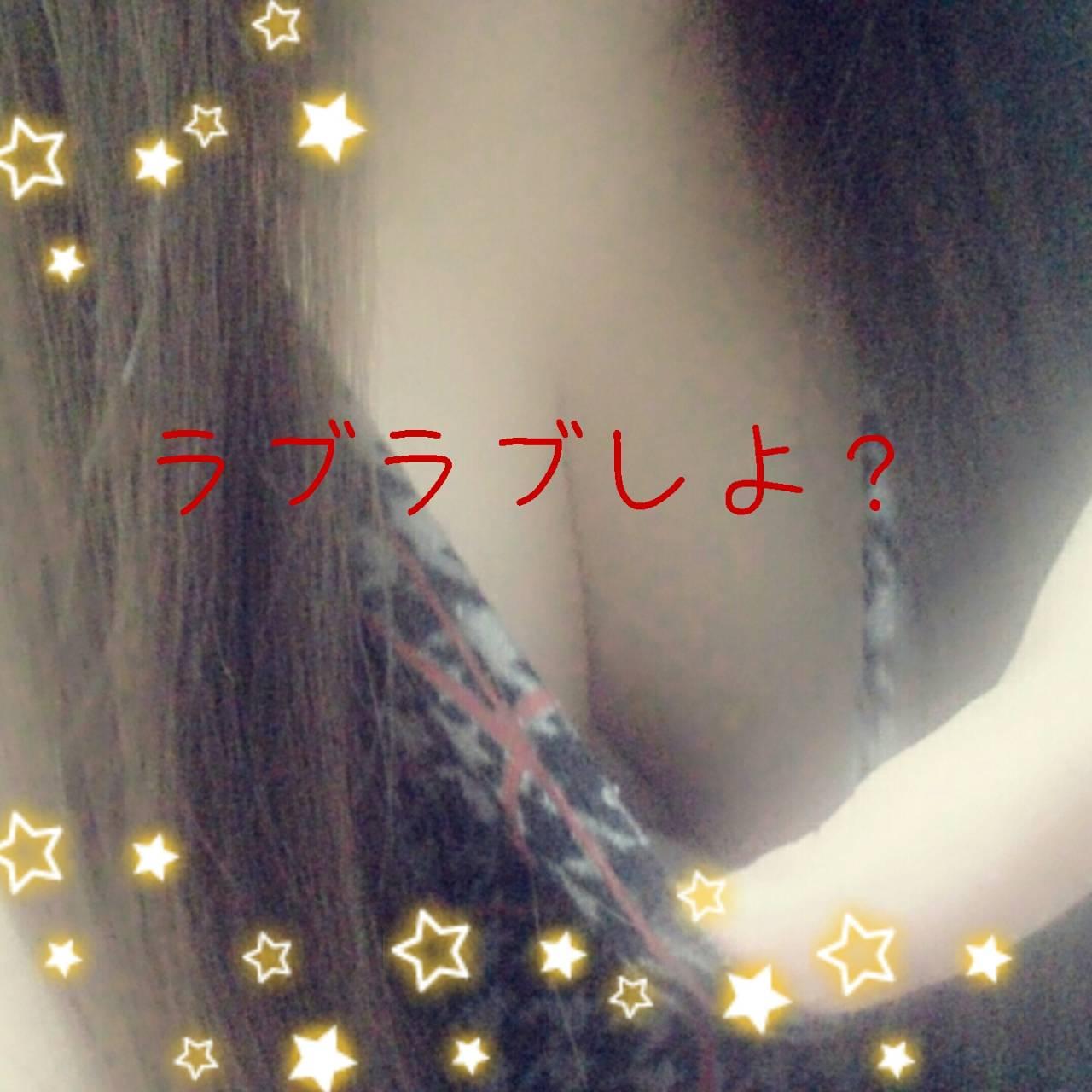 笹本さら「待機してます」12/17(日) 18:01 | 笹本さらの写メ・風俗動画
