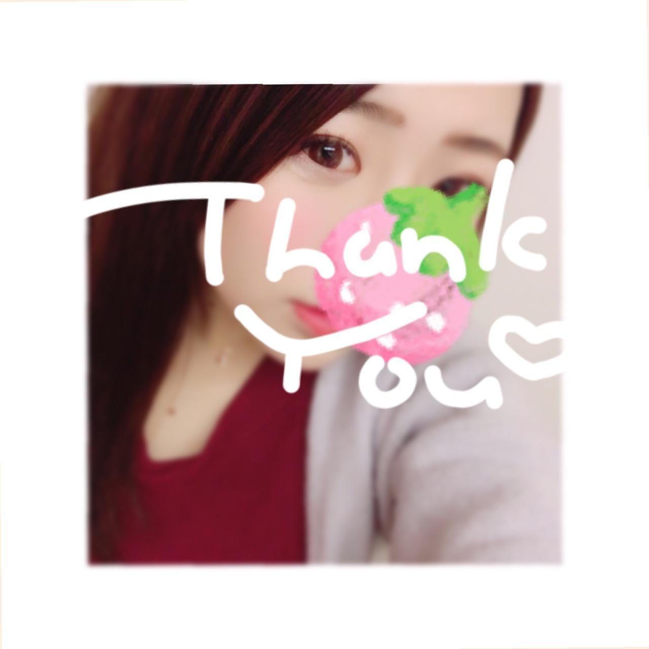 川村 まひろ「お礼♪」12/17(日) 18:52   川村 まひろの写メ・風俗動画