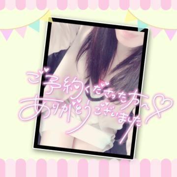 「*昨日のお礼*ロマンの初めましてさま♪」04/04(日) 02:55   ゆめの写メ・風俗動画