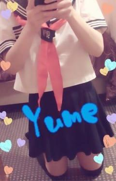「お礼m(__)m」12/17(日) 20:13 | 星乃 ゆめの写メ・風俗動画
