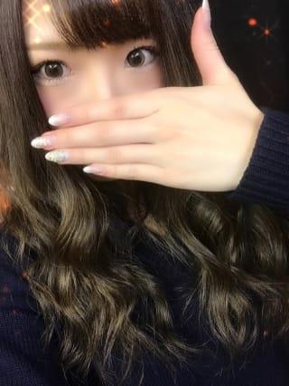 星空 まき「にゃっぴ♡」12/17(日) 22:06   星空 まきの写メ・風俗動画
