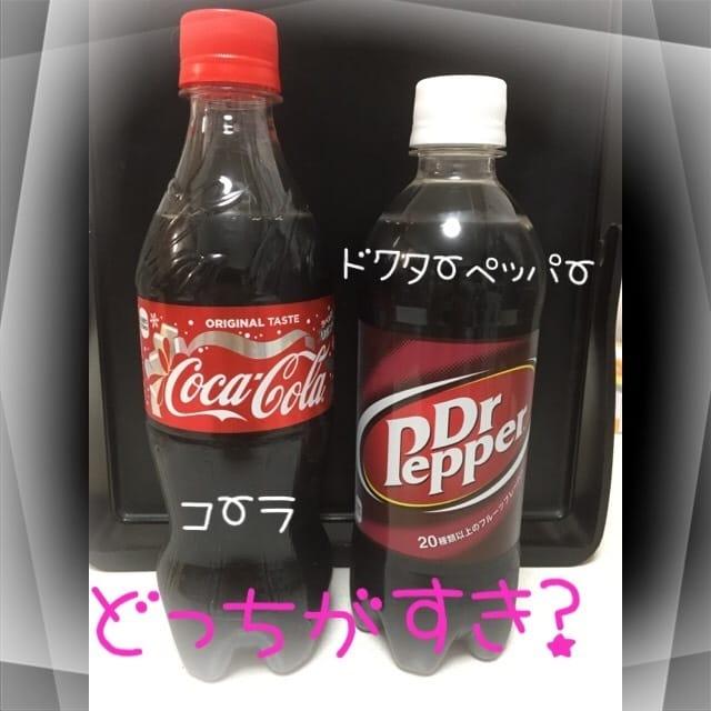 りょう「こんばんぽん」12/17(日) 22:15 | りょうの写メ・風俗動画