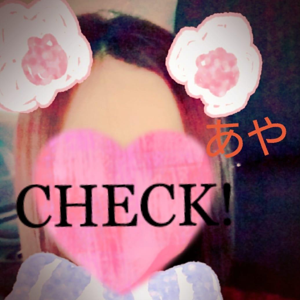 「おやすみ」12/17(日) 22:16 | 新人 内田 彩の写メ・風俗動画