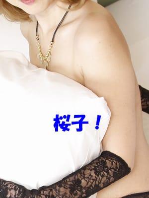 「プラスアルファのお兄さん♪」12/17(日) 22:19 | 桜子(さくらこ)の写メ・風俗動画