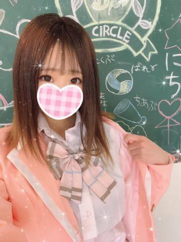 「薄い」04/04(日) 22:15   みいな☆シンデレラの写メ・風俗動画