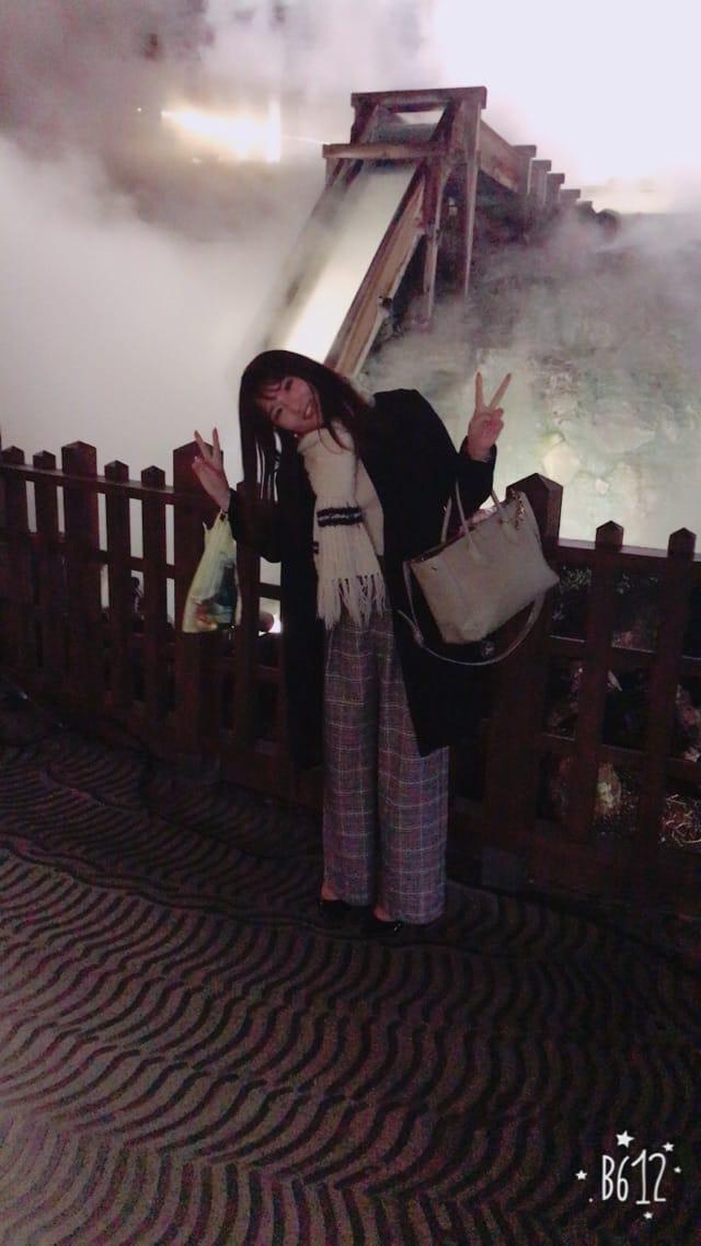 みどり「*温泉の話」12/17(日) 23:48 | みどりの写メ・風俗動画