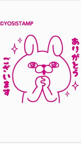 「ありがとうございました!」04/05(月) 02:42 | 小川ナース[看護主任]の写メ・風俗動画