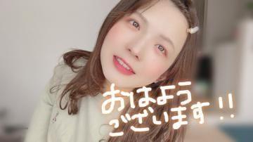 「OHAYO」04/05(月) 07:00 | ひまりの写メ・風俗動画