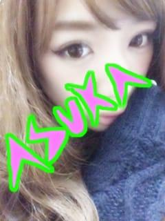 「愛用」12/18(月) 01:18 | あすかの写メ・風俗動画