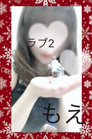 「サンタキャンドル もえ」12/18(月) 01:26   -もえ-の写メ・風俗動画