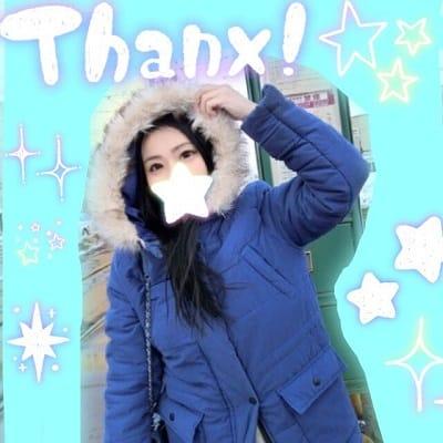 「ありがとう(*´ω`)」12/18(月) 02:51 | まなみの写メ・風俗動画