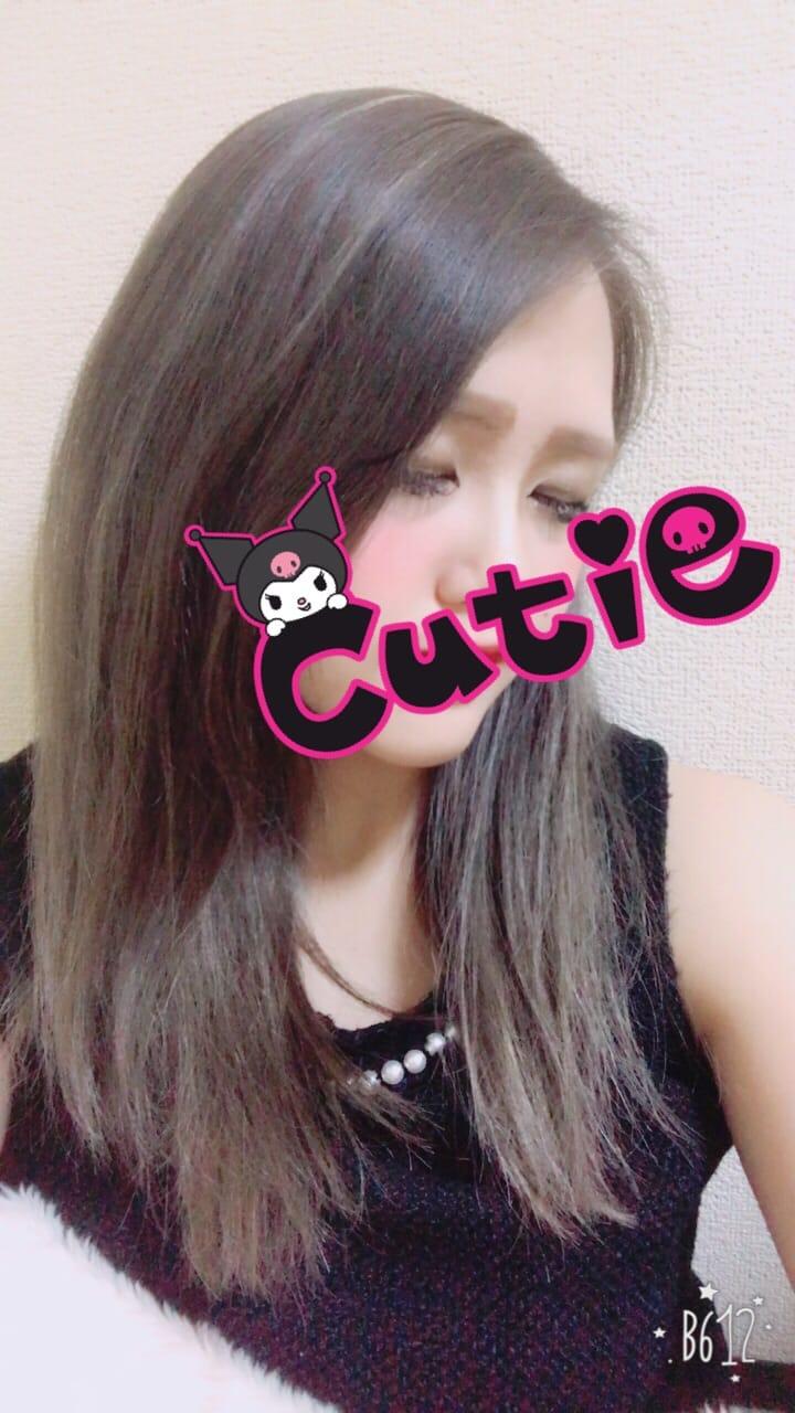 華恋「自宅のお兄さん☆」12/18(月) 03:08 | 華恋の写メ・風俗動画
