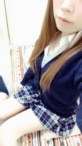 ゆみな「ありがとう」12/18(月) 04:05 | ゆみなの写メ・風俗動画