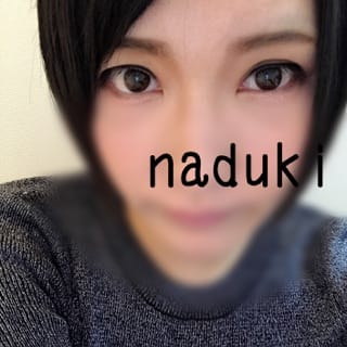 なづき「12/9お礼」12/18(月) 10:02 | なづきの写メ・風俗動画