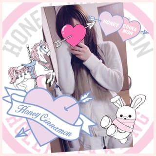 美羽/みう「おはようです♪」12/18(月) 11:10 | 美羽/みうの写メ・風俗動画