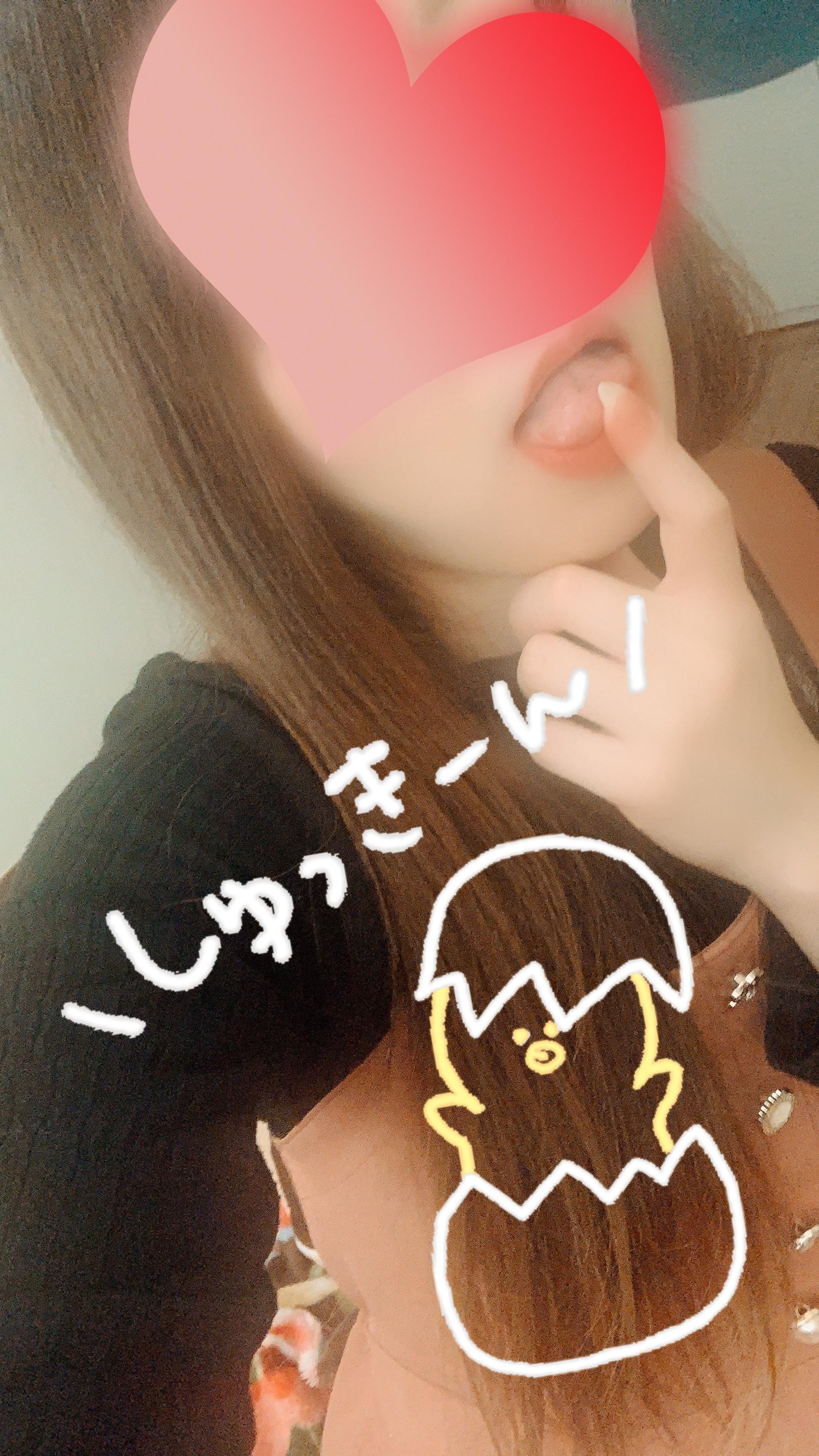 「★急遽」04/07(水) 08:37 | えるの写メ・風俗動画