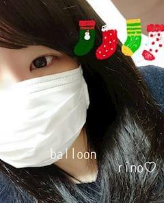 「りのりのりーの」12/18(月) 17:57   ★りの★の写メ・風俗動画