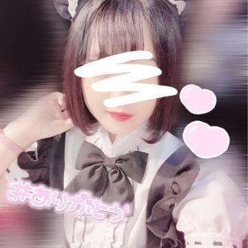 「本日も♡」04/08(木) 00:18 | せつなの写メ・風俗動画