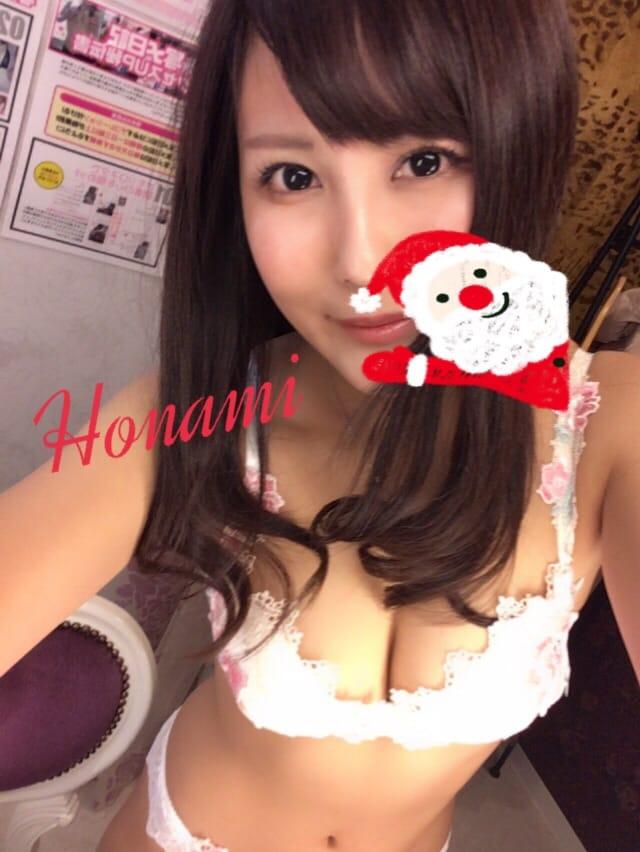 ほなみ「全然予定合わへん」12/18(月) 20:40   ほなみの写メ・風俗動画