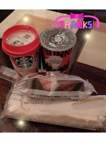 「ありがとう♪」04/08(木) 21:47 | いちかの写メ・風俗動画