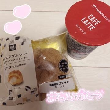 「♡お礼♡」04/08(木) 23:57 | せつなの写メ・風俗動画