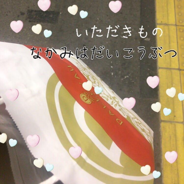 「現実が夢より素敵になった」12/18(月) 23:30 | すずかの写メ・風俗動画