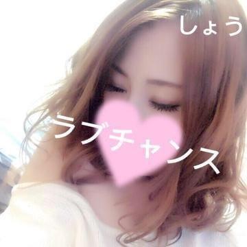 しょう「JALシティーの仲良しさん?」12/18(月) 23:47 | しょうの写メ・風俗動画