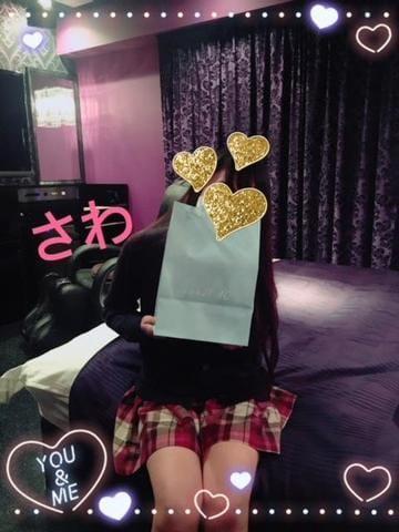 「わぁーぃ★」12/18(月) 23:58 | 相田さわの写メ・風俗動画