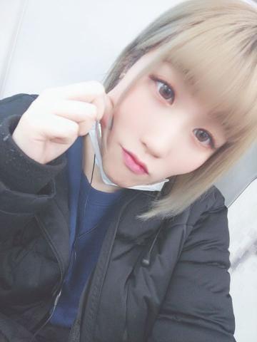 「おはようございます????」04/09(金) 05:51 | るあんの写メ・風俗動画