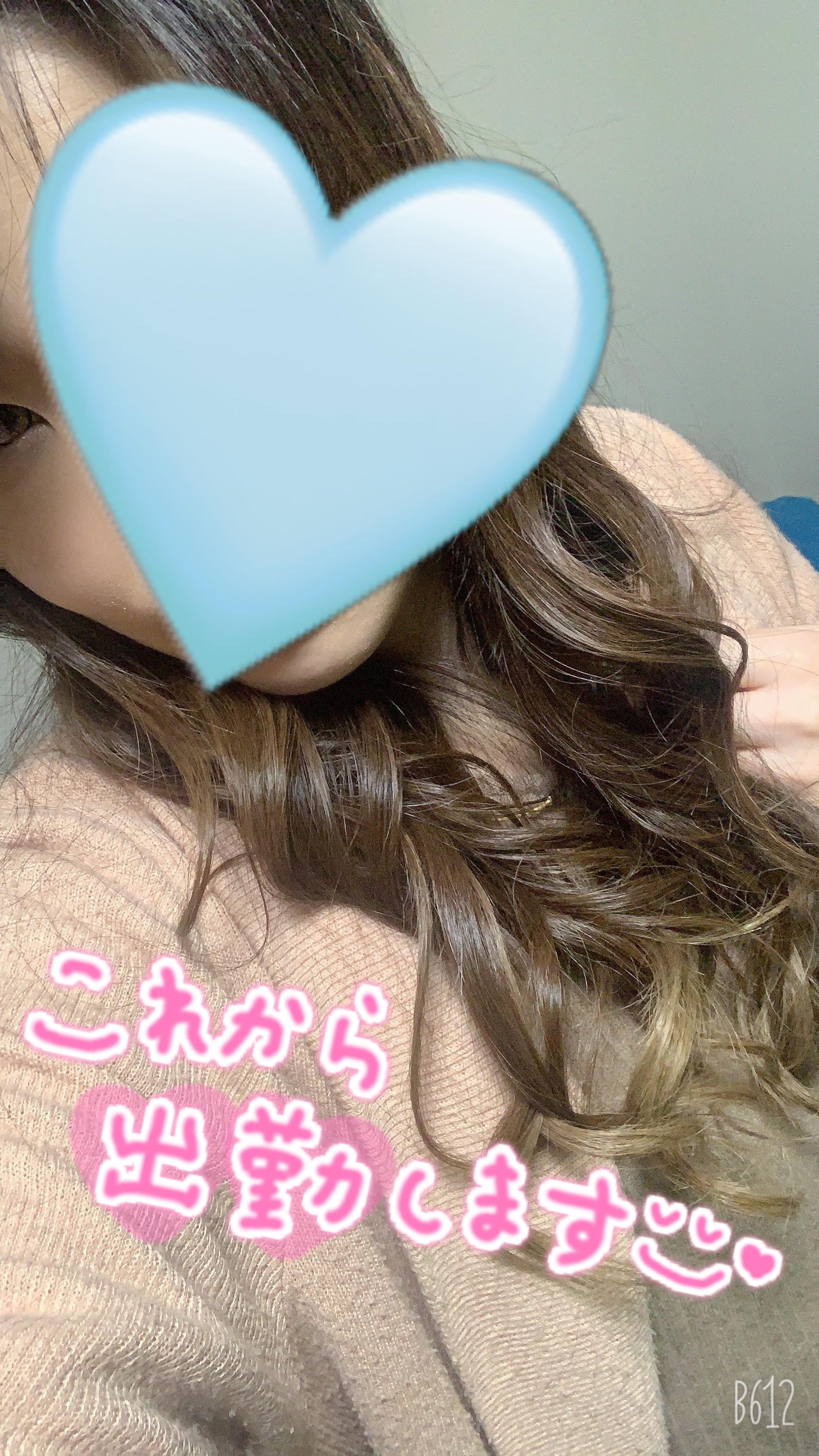 「★今日も」04/09(金) 09:11 | えるの写メ・風俗動画