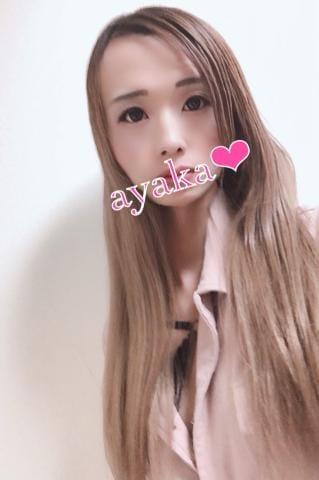 「残り☆3日間」04/09(金) 14:57 | あやか【NH】の写メ・風俗動画