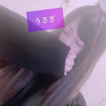 「向かいます」04/09(金) 22:51 | うさぎの写メ・風俗動画