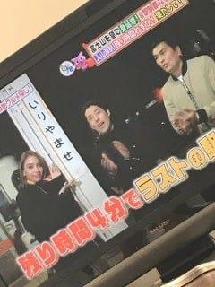 「久しぶりに」12/19(火) 13:50 | りんかの写メ・風俗動画