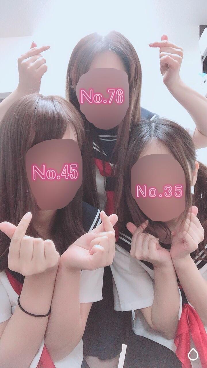 「セーラー服 最終日!!」04/11(日) 09:55 | No.35小坂の写メ