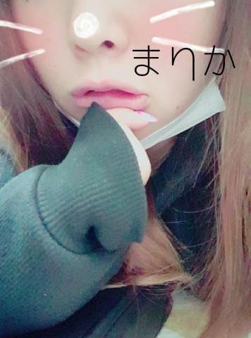 まりか「☆最終日☆」04/12(月) 08:21 | まりかの写メ・風俗動画