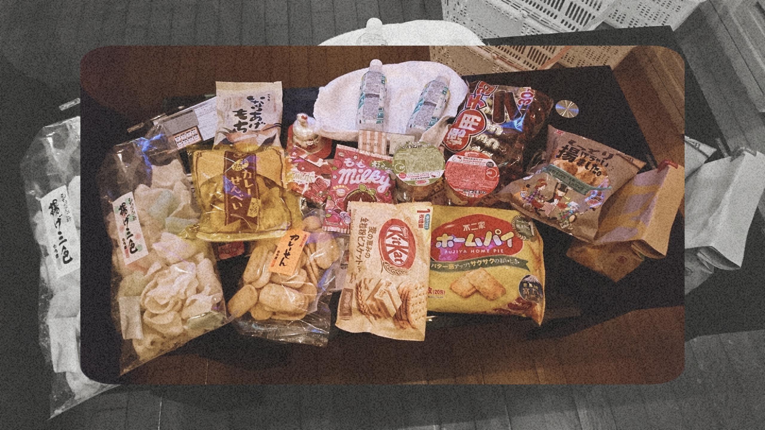 ちか「ありがとう?」04/12(月) 11:36 | ちかの写メ・風俗動画