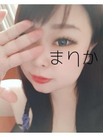 まりか「準備できた☆」04/12(月) 13:15 | まりかの写メ・風俗動画