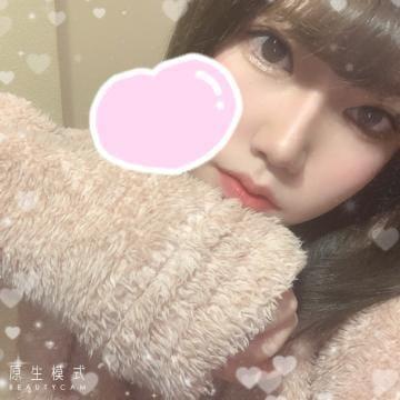 「?」04/12(月) 18:15 | ありすの写メ・風俗動画