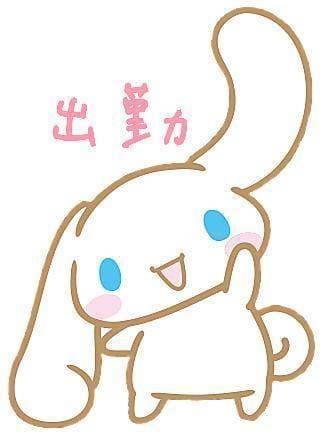 「こんばんは⭐︎」04/12(月) 19:47 | まりかの写メ・風俗動画