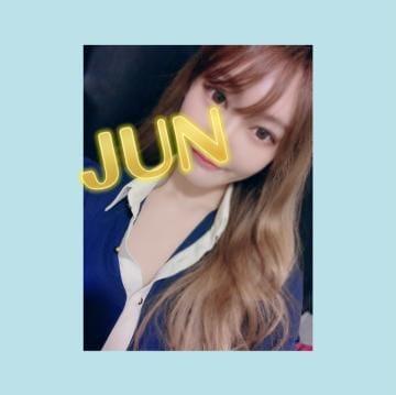 「月曜日〜」04/12(月) 21:07 | JUNの写メ・風俗動画