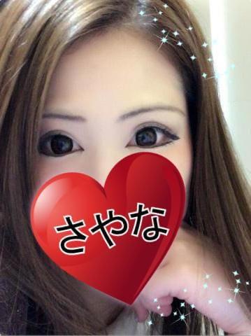 「こんばんは(●´3`)~♪」12/19(火) 22:27 | さやなの写メ・風俗動画