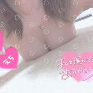 「お礼」04/14(水) 02:03   めるの写メ・風俗動画