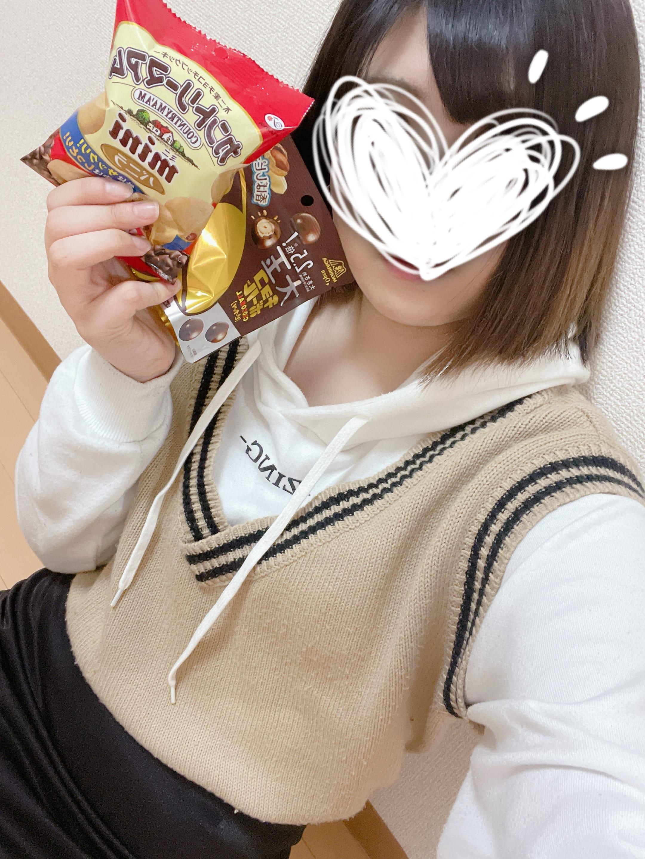 「お礼」04/14(水) 22:13 | ran(らん)の写メ・風俗動画