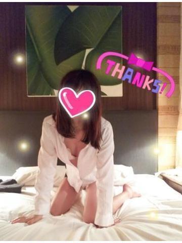 「ありがとう♪」04/15(木) 02:08 | いちかの写メ・風俗動画
