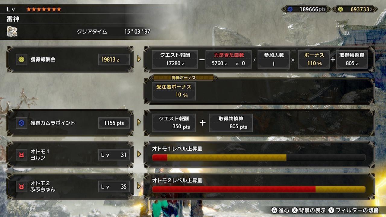 「過去最速!!!」04/15(木) 17:42 | Kaoru【かおる】の写メ・風俗動画
