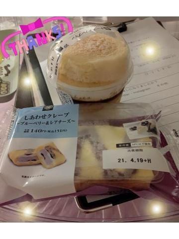 「ありがとう♪」04/15(木) 20:27 | いちかの写メ・風俗動画