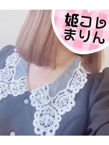 「Yさん予約ありがとうございます」04/16(金) 17:06   まりんの写メ・風俗動画