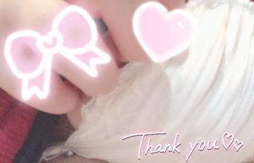 「THANKS♡」04/16(金) 23:09 | れこの写メ・風俗動画