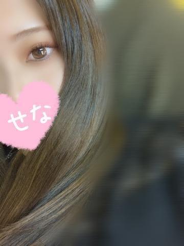 「愛*°♡ 届きましたか ... ???」04/17(土) 20:46 | せなの写メ・風俗動画
