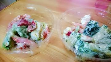 桐谷 香織「プチ贅沢?」04/18(日) 18:30 | 桐谷 香織の写メ・風俗動画